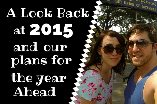 A Look Back at 2015 and our Plans for the Year Ahead