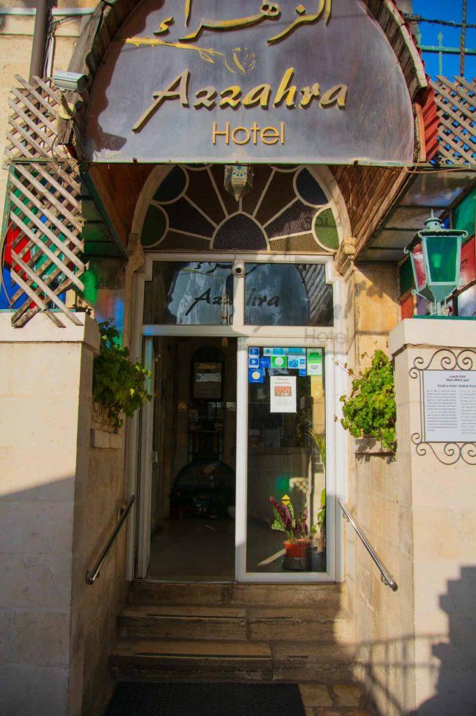Azzahra Hotel & Restaurant